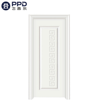 PHIPULO Simple Design Carving Bedroom WPC Wooden Door