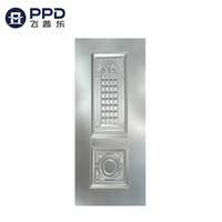 PHIPULO Stamped Galvanized Cold Rolled Sheet Steel Door Skin